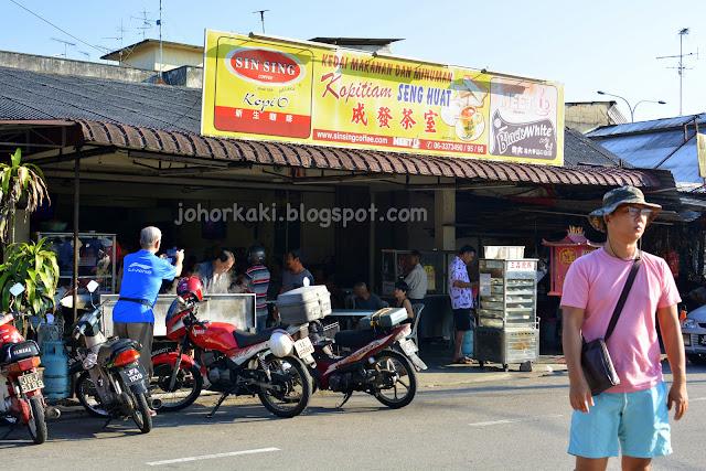 Wild-Boar-Meat-Johor-Bahru-Seng-Huat