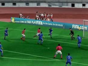 FIFA OL 3