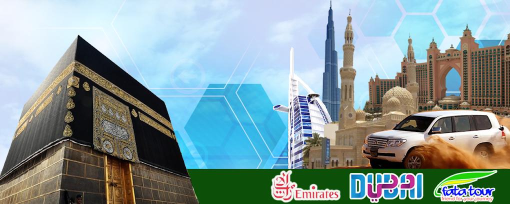 Spesialis Umroh Plus Dubai - Fatatour 081384211114
