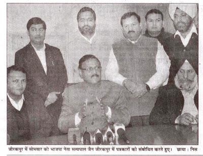 जीरकपुर में सोमवार को भाजपा नेता सत्यपाल जैन पत्रकारों को संबोधित करते हुए।