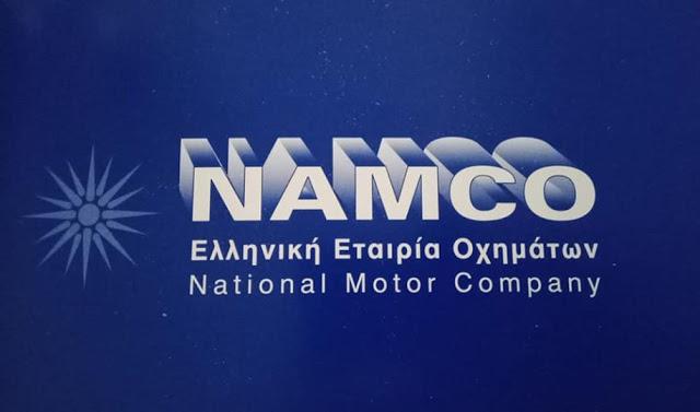 NA M C O
