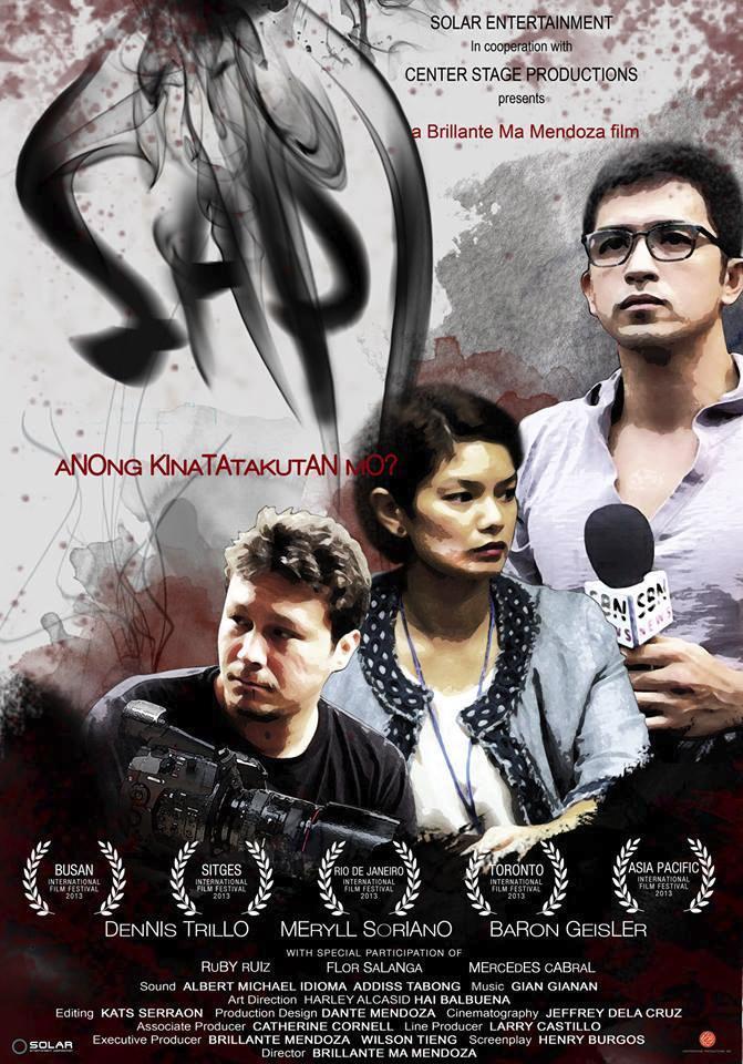 Top Filipino Horror Movies 2013