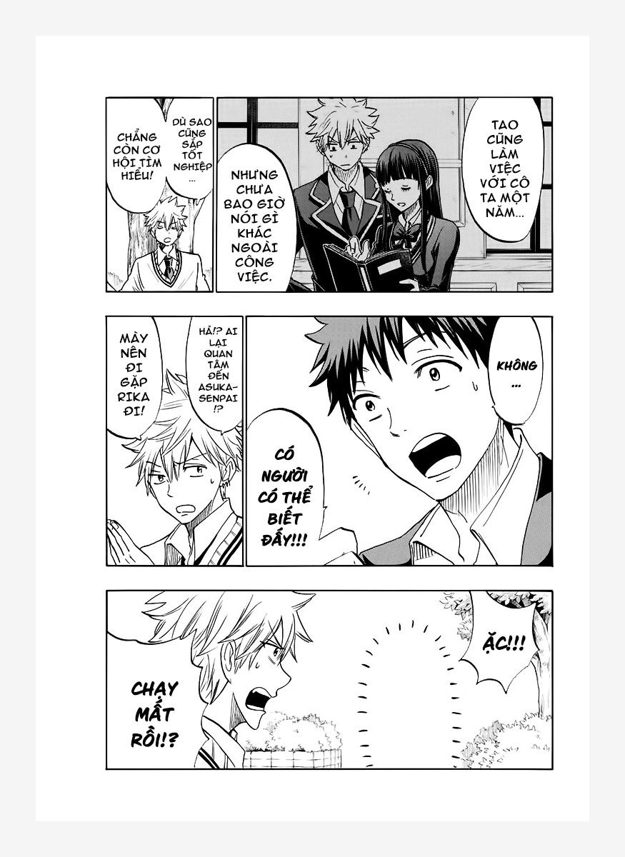 Yamada-kun to 7-nin no majo chap 181 page 16 - IZTruyenTranh.com