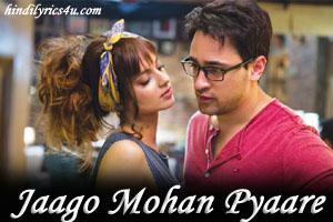 Jaago Mohan Pyaare