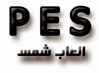 PES Game