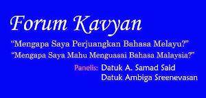 Forum Kavyan
