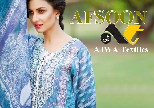 Ajwa Afsoon Lawn Collection 2014