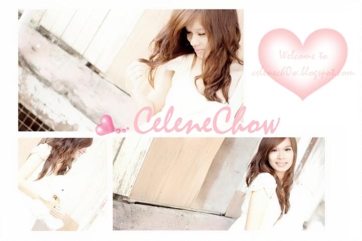♥ celene's blog ♥