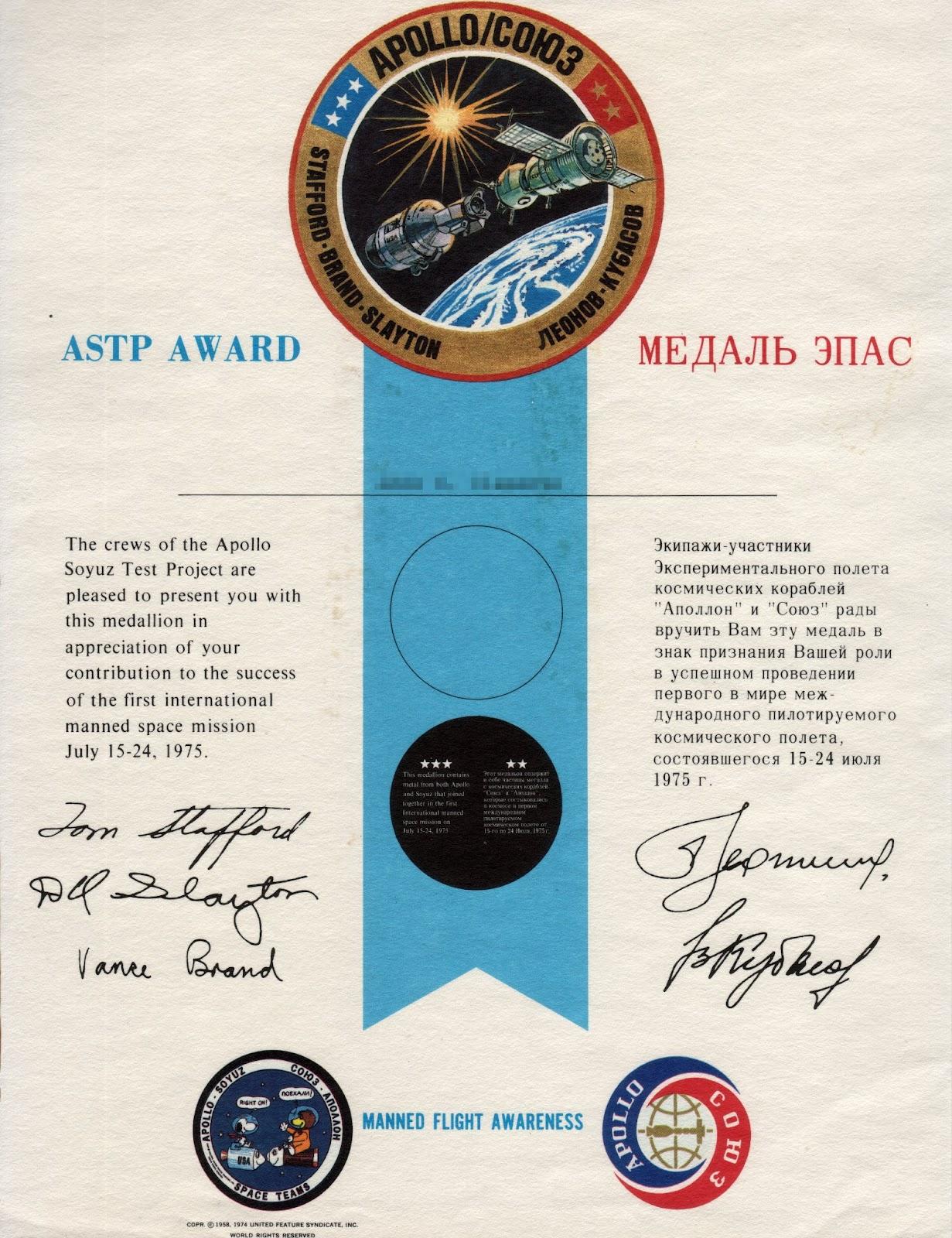 russian space program symbol - photo #9