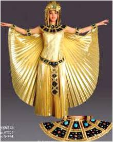 Kerajaan Mesir Kuno