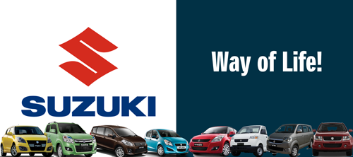 price list suzuki january 2014