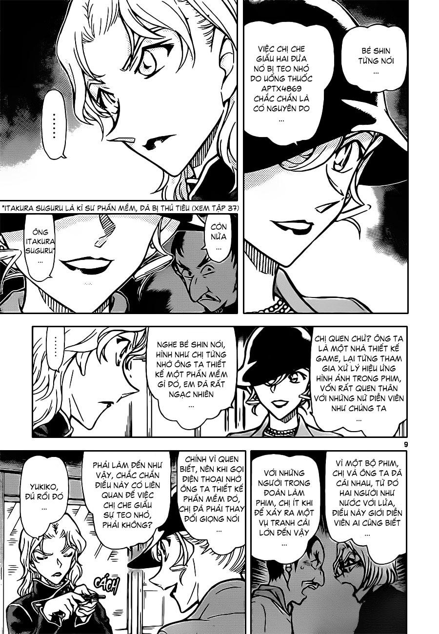 Thám Tử Lừng Danh Conan - Chapter 823 - Pic 11