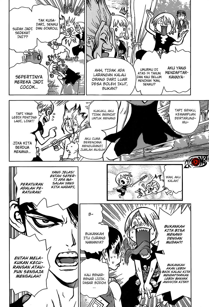 Dr. Stone Chapter 33-14