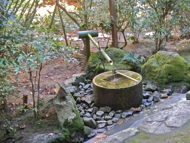 Stone washbasins at Ryoan-ji