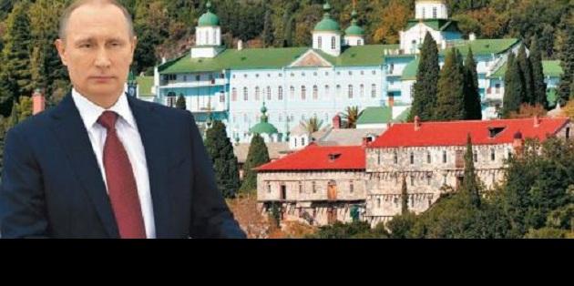 Οι τεράστιες προσβολές που έχει δεχθεί ο Πούτιν από τους Τσίπρα και Σαμαρά – Ντροπή και ξεφτίλα (ΦΩΤΟ & ΒΙΝΤΕΟ)