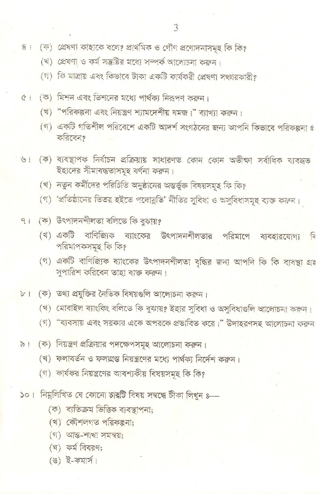 risk management guidelines bangladesh bank