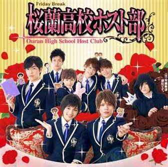Poster drama komedi Ouran High School Host Club (2011)