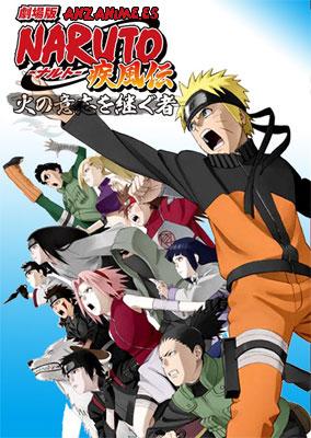 Naruto shippuden pelicula 3 ver online descargar