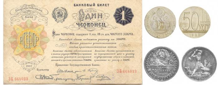 История развития российского рубля двадцати пяти рублевая монета 2018