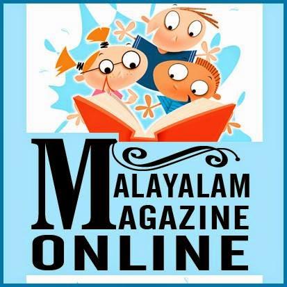 http://malayalammagazineonline.blogspot.in/