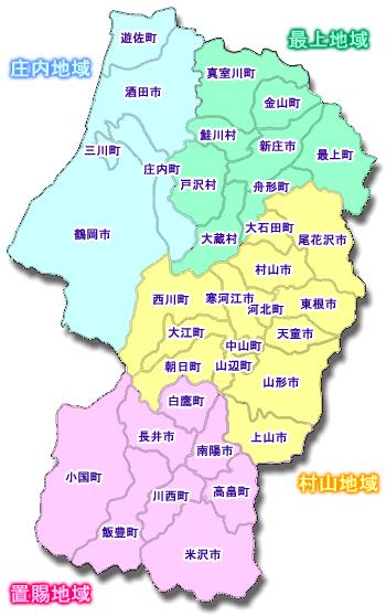 日本海に面し、江戸時代には ... : 日本 地域区分 : 日本