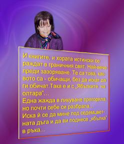Liana Feroli
