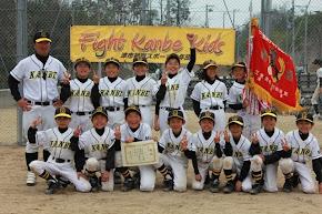 2011神戸Aチーム