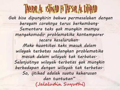 Taqrir Al Istinad Fi Tafsir Al Ijtihad