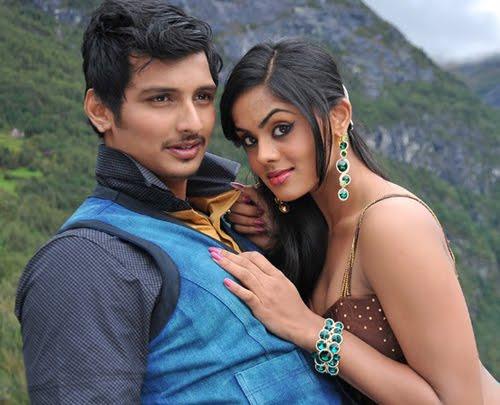 moonu tamil movie ringtone
