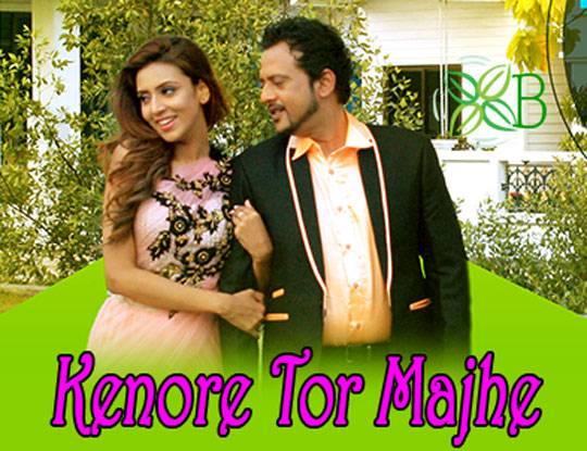 Kenore Tor Majhe, Hridoy Khan, Bidya Sinha Saha Mim, Bappy Chowdhury,