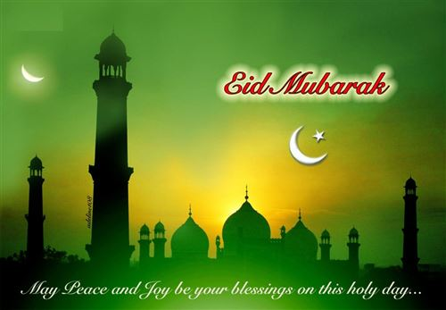 Best Short Ramadan Message For Eid Mubarak with beautiful images