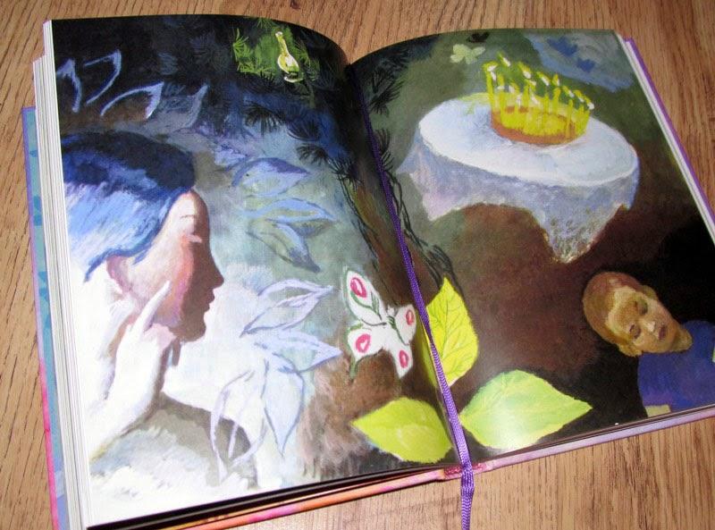 Цветные стеклышки Автор Демыкина
