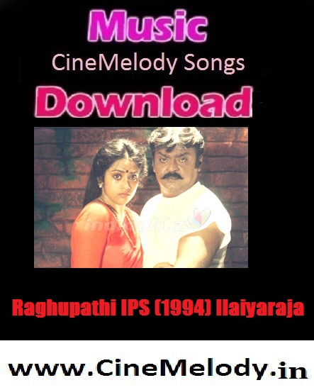 Raghupathi IPS   Telugu Mp3 Songs Free  Download -1994