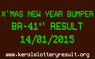 Christmas New Year Bumper Lottery BR-41 Result 14-01-2015 (2014-2015)