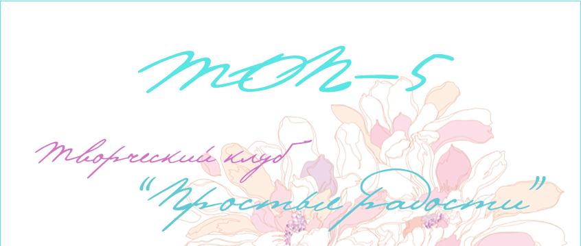 http://prostosdelay.blogspot.ru/2014/05/79-80.html