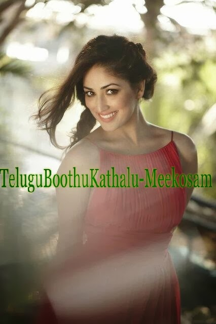 http://telugukathalux.wordpress.com/2014/02/15/telugu-vallaku-boothu-videolu-boothu-kathalu-kama-kathalu/