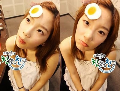 Taeyeon Onnie