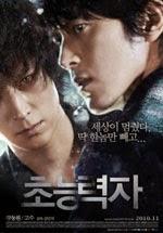 Psychic (2010)