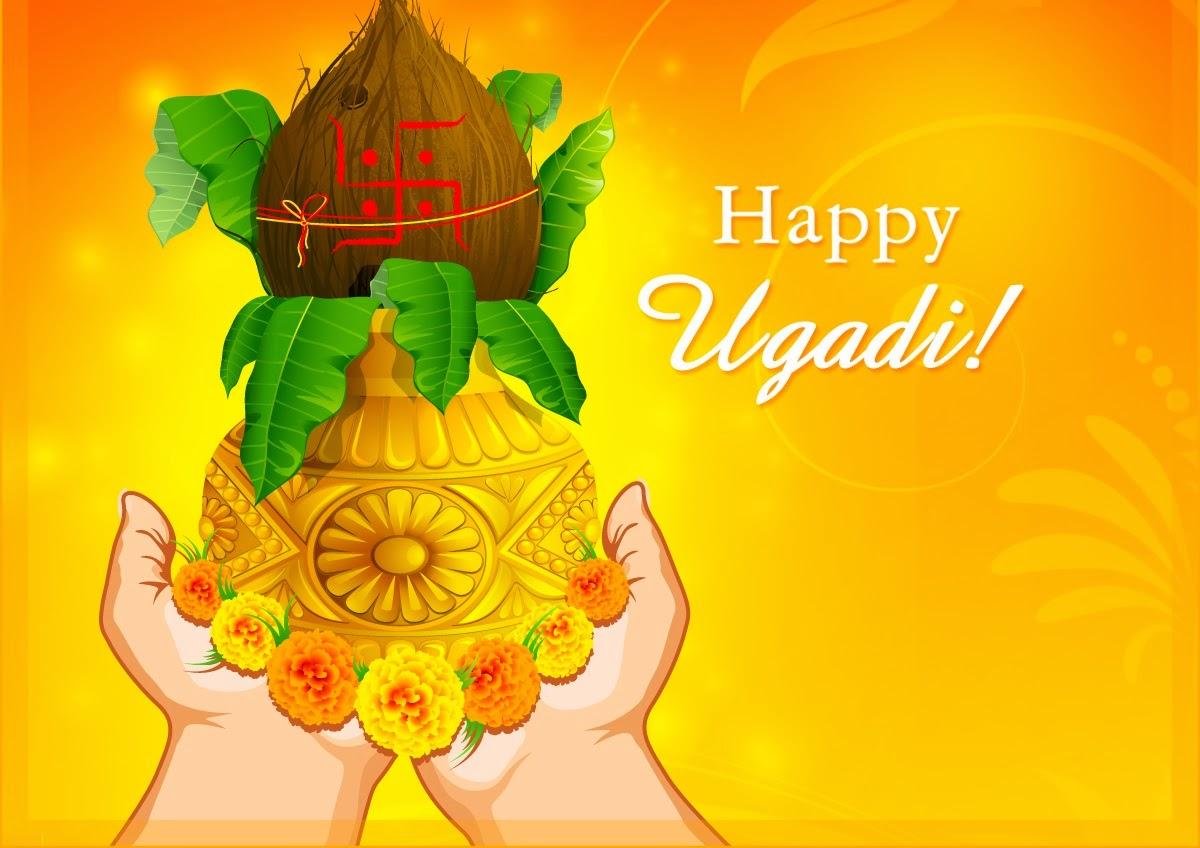 Ugadi 2014 Images Kalash