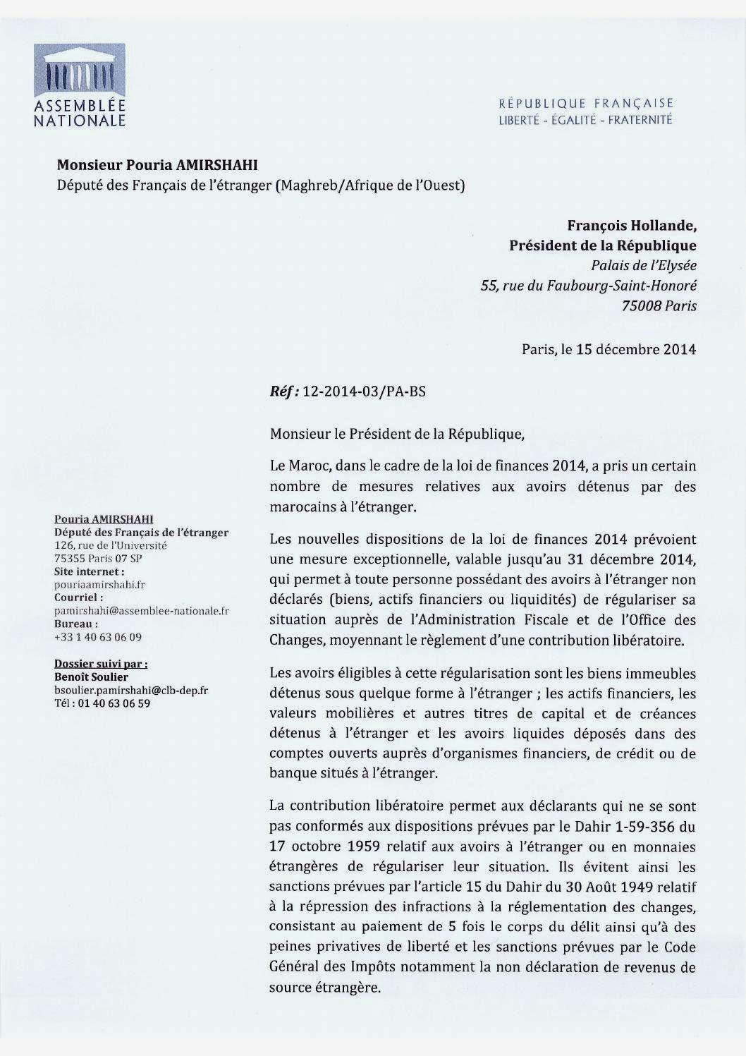 association   u0026quot nous fran u00e7ais issus de l u0026 39 immigration    u0026quot   la loi de finances 2014 marocaine et les