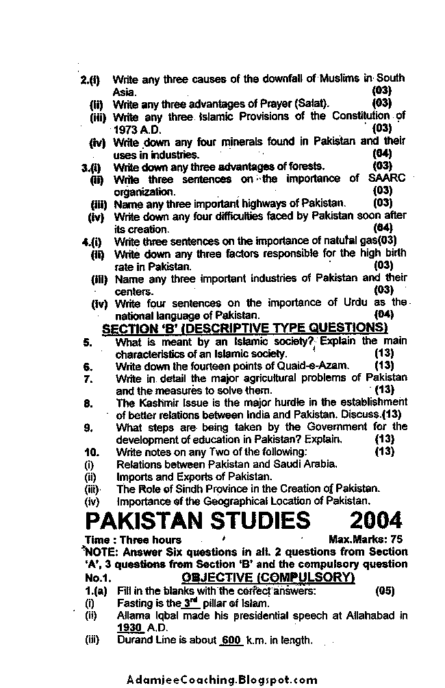 IX Pakistan Studies Past Year Papers