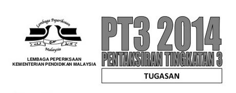 PT3 2014