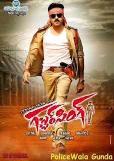 Policewala Gunda (2013) Hindi DVDRip Full Movie Free Download