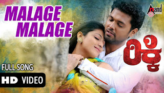 Ricky Kannada Movie Malage Malage Full HD Video Song