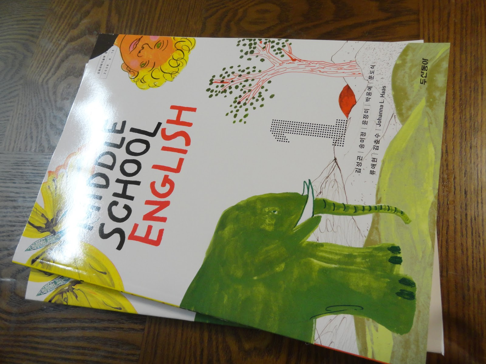 Elementary English Textbooks English Textbook And English
