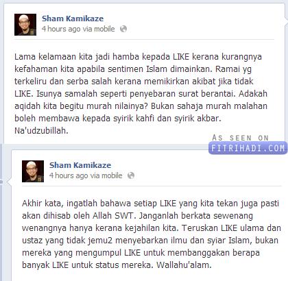 bila agama allah islam jadi bahan dapatkan like