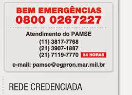 Reembolso do PAMSE (Plano de Saúde da Emgepron).