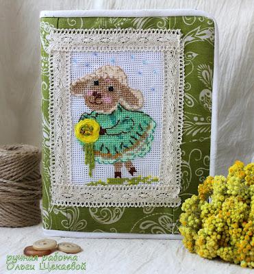обложка с вышивкой, овечка
