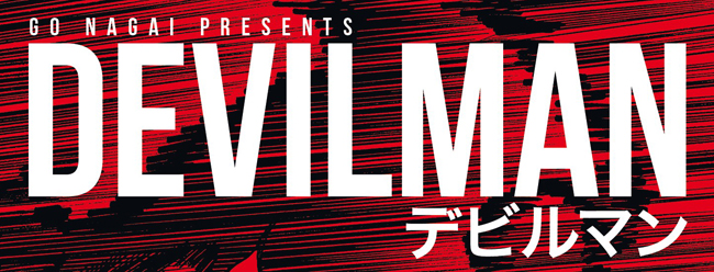 go nagai devilman logo edizione j-jpop cover
