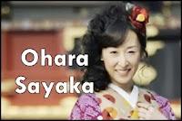 Ohara Sayaka Blog